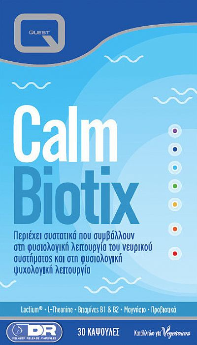 Quest Calm Biotix 30 κάψουλες
