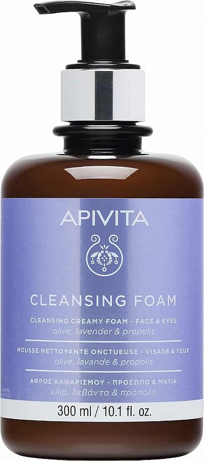 Apivita Cleansing Foam with Olive, Lavender & Propolis for Face & Eyes 300ml